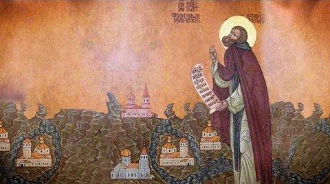 Житие преподобного отца нашего Трифона Вятского