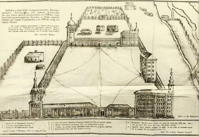 История Пыскорского Спасо-Преображенского монастыря